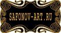 Официальный сайт художника Владимира Сафонова